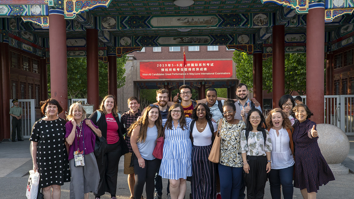 Students studying abroad in China