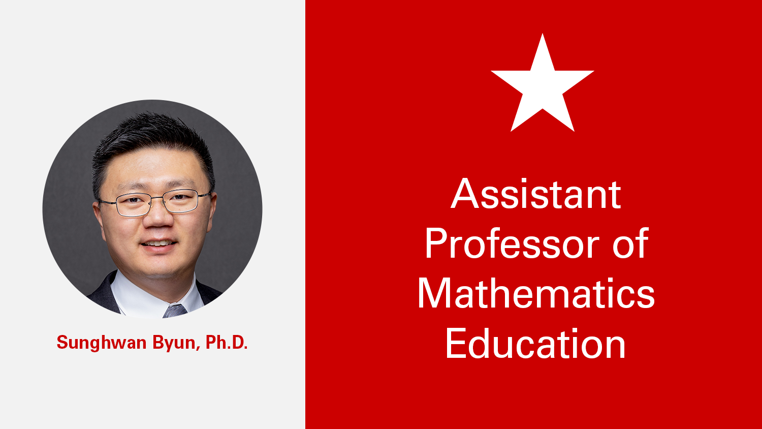 Assistant Professor Sunghwan Byun, Ph.D., shares why he chose a career in education, what his research interests are and why he chose the NC State College of Education.